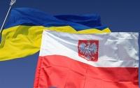 Россия хочет поссорить Украину и Польшу – посол