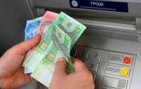 Деньги в банкоматах не закончатся, обещают в НБУ