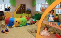 Киевские чиновники похитили у детей 2 млн гривен