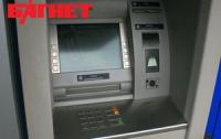 В Киевской области обчистили банкомат