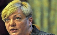 Вернуть деньги Януковича в этом году нереально – Данилюк