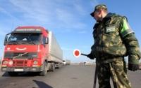 Силовики Беларуси перекрыли канал поставки овощей и фруктов в Россию