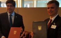 Украина получила