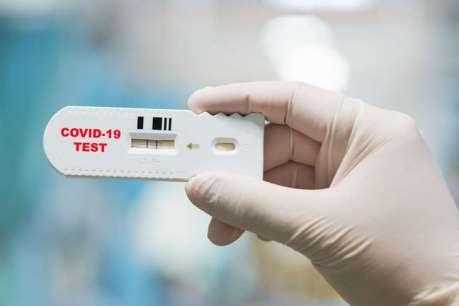 В Сети начали призывать сделать домашний экспресс-тест на коронавирус
