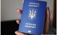 Украинцы уже получили около 500 тыс. иностранных биометрических паспортов