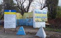 Главнокомандующему предложили разместить свой офис в прифронтовом поселке, откуда уйдут ВСУ