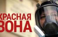 Еще три области Украины на грани попадания в