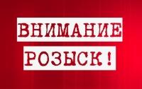 В Киеве разыскивают 16-летнего парня