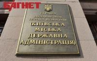 Киеврада чуть не снесла МАФы