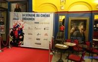 Ураинское кино посмотрят в Европе, чтобы поддержать Сенцова