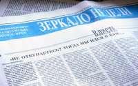 Очередная газета закрывает печатную версию