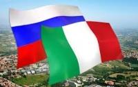 В Италии продолжится расследование о связях политиков с РФ
