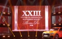 В Киеве состоялась церемония награждения