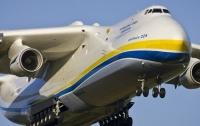 Украина продала Китаю самый большой самолет в мире Ан-225