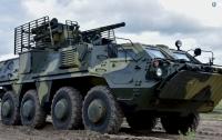 Украинской армии передали партию БТР-4 с новой броней
