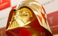 В Японии продают шлем Дарта Вейдера из чистого золота