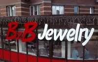 Магазины пирамиды B2B Jewelry продолжают работать, чтобы люди смогли забрать деньги