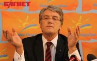 14 региональных организаций «Нашей Украины» взбунтовались против Ющенко