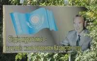 Казахстан отказывается не только от русского языка, но и от кирилицы