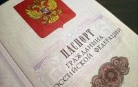Соседняя страна с радостью выдает свои паспорта украинцам без особого труда