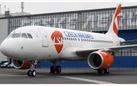 Czech Airlines пока не будет летать в Харьков из Праги