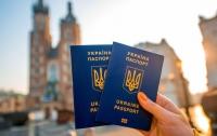 Украина может потерять безвиз