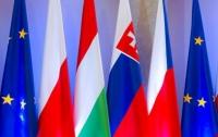 Вышеградская группа предлагает реформировать Евросоюз