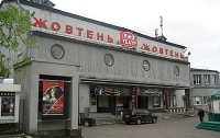 В Киеве культовый кинотеатр «Жовтень» пытаются «выкурить»