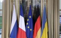 Нормандская встреча: в России назвали дату переговоров советников