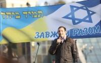 Виталий Портников: хочу, чтобы украинский и еврейский народы вместе чтили память бойцов УПА