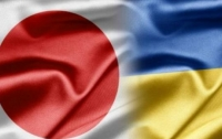 Украина и Япония планируют возобновить работу совместной научно-технической комиссии