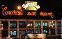 Фабрику Порошенко в России оштрафовали