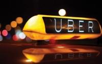 В США наркоторговцы прикрывались такси Uber