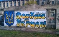 Зеленский верит в скорый мир на Донбассе