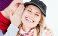 Психологи открыли самый простой способ влюбить в себя девушку
