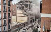 Мощный взрыв прогремел в Мадриде (видео)