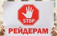 Как Кашпировский захватил бизнес-центр в Киеве