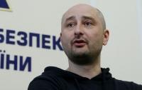 СМИ: дело Бабченко переквалифицируют на теракт
