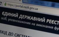 СМИ: силовики пришли с обысками в НАПК