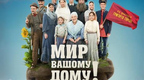 В Украине могут запретить прокат фильма-премьеры знаменитого фестиваля