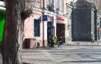 Как выглядит Киев во время карантина (видео)