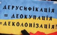 Недалекие мамаши решили загнобить украиноязычную семью