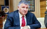Аваков считает, что в деле Шеремета