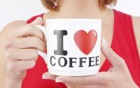 Ученые обнаружили способность кофе бороться со старением мозга