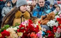 Восьмерых погибших в торговом центре в Кемерово все еще не нашли