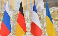 Украинская делегация поедет в Париж говорить о Донбассе
