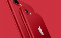 Apple представила новый алый iPhone 7