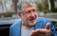 Объемы злоупотреблений Коломойского за последние годы превышают 16,7 млрд долларов, – Марунич