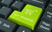 Украинцы тратят на интернет-шоппинг более 5 тысяч гривен в год