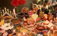 Стоимость новогоднего стола 2021 года для украинцев составит 1706 грн, - НААН